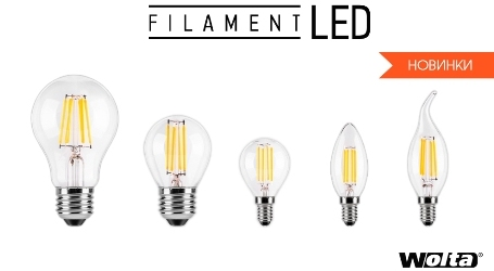 WOLTA filament LED for Light